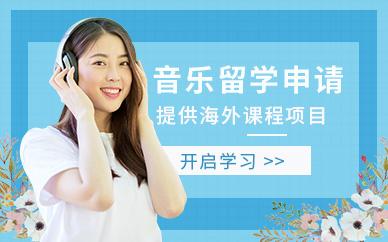 北京斯芬克海外冬校夏校課程培訓