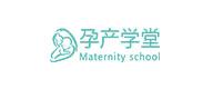 上海孕产学堂
