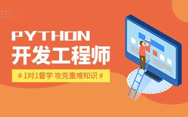 北京国富如荷Python开发工程师就业班培训