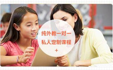 上海汉普森纯外教英语培训班