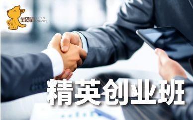 沈阳整理收纳师精英创业培训班