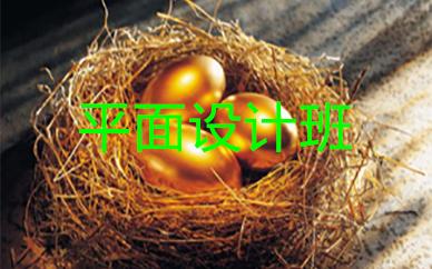武汉青鸟平面设计就业班