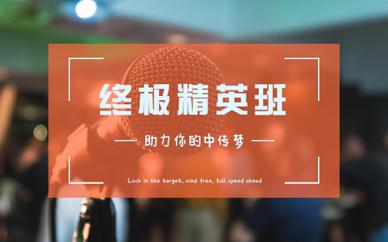 北京犀牛播音主持艺考精英班