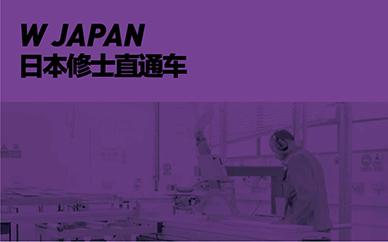 郑州W国际艺术教育日本艺术留学