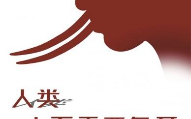 赤峰平面设计实战培训  设计总监授课
