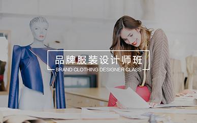 杭州圣玛丁品牌服装设计师班
