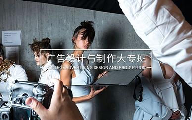 杭州圣玛丁广告设计与制作大专班