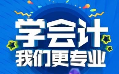 赤峰初级会计职称介绍、2022初级考试